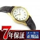 【SEIKO ALBA】セイコー アルバ 腕時計 レディース AQHK420