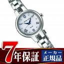 【MICHEL KLEIN】ミッシェルクラン ソーラー 腕時計 レディース AVCD025