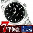 【7年保証】【送料無料】【正規品】マッキントッシュ フィロソフィー MACKINTOSH PHILOSOPHY 腕時計 メンズFBZT980