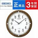 【3年保証】【送料無料】【正規品】SEIKO CLOCK セイコー クロック スペースリンク