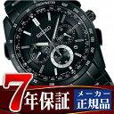 【7年保証】【送料無料】【正規品】 セイコー SEIKO ブライツ BRIGHTZ ソーラー電波 クロノグラフ メンズ 腕時計