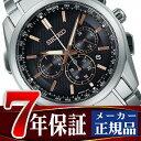 【SEIKO BRIGHTZ】セイコー ブライツ ソーラー電波 クロノグラフ チタン ワールドタイム メンズ 腕時計 コンフォテックスチタン SAGA199