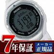 【SEIKO PROSPEX】 Alpinist セイコー プロスペックス アルピニスト ソーラー 三浦豪太氏監修 登山用 レディース腕時計 ホワイト SBEB025