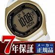 【SEIKO PROSPEX SUPER RUNNERS】セイコー プロスペックス スーパーランナーズ IAAF世界陸上競技選手権大会2015記念 限定モデル 腕時計 SBEG013