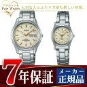 ペアウォッチ 【SEIKO ALBA】 セイコー アルバ 腕時計 ソーラー AEFD542 AEGD542 ペアウオッチ