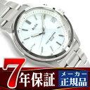 【SEIKO ALBA】セイコー アルバ ソーラー 電波 メンズ 腕時計 10気圧防水 電波時計 ホワイト AEFY504