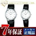 ペアウォッチ 【SEIKO ALBA】 セイコー アルバ スタンダード 腕時計 AIGN005 AIHN005 ペアウオッチ