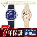 ペアウォッチ 【SEIKO ALBA】 セイコー アルバ 腕時計 リキワタナベコレクション AKPK403 AKQK410 ペアウオッチ