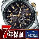 【SEIKO ASTRON】セイコー アストロン GPSソーラーウォッチ ソーラーGPS衛星電波時計 8Xシリーズ チタン 腕時計 メンズ SBXB073
