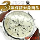 【逆輸入SEIKO】セイコー メンズ 高速クロノグラフ 腕時計 クリームダイアル ブラウンレザーベルト SNDC31P1