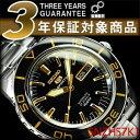 【逆輸入SEIKO5 SPORTS】セイコー5 メンズ 自動巻き 腕時計 ブラック×ゴールド ステンレスベルト SNZH57K1