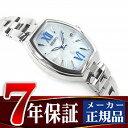 【7年保証】【正規品】 セイコー SEIKO ルキア LUKIA レディー・トノー ソーラー 電波 レディース 腕時計 コンフォテックスチタン SSQW027