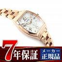 【7年保証】【正規品】セイコー ルキア SEIKO LUKIA ソーラー 腕時計 レディースSSVN028