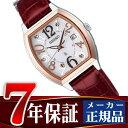 【SEIKO LUKIA】セイコー ルキア 電波 ソーラー 電波時計 トノー型 レディース 腕時計 ピンク SSVW094