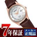 【SEIKO SELECTION】セイコー セレクション ソーラー レディース 腕時計 ペアモデル シルバー STPX046