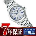 【SEIKO DOLCE&EXCELINE】 セイコー ドルチェ&エクセリーヌ 薄型 ソーラー ペアウォッチ レディース 腕時計 チタン シルバー SWCP007