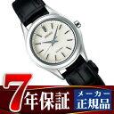 【SEIKO DOLCE&EXCELINE】 セイコー ドルチェ&エクセリーヌ 薄型 ソーラー ペアウォッチ レディース 腕時計 チタン アイボリー SWCP009