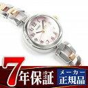 【7年保証】【送料無料】【正規品】セイコー ティセ SEIKO TISSE ソーラー 腕時計 レディース SWFA165