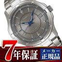 【7年保証】【正規品】【送料無料】 AGAD086 セイコー ワイアード SEIKO WIRED ソーラー 腕時計 メンズ クロノグラフ グレー&ブルー
