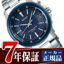【SEIKO WIRED】セイコー ワイアード 電波 ソーラー 電波時計 腕時計 メンズ AGAY013