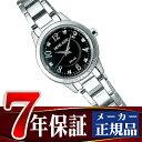 【MICHEL KLEIN】ミッシェルクラン SEIKO セイコー ソーラー 腕時計 レディース ブラックダイアル AVCD034