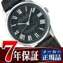 【MACKINTOSH PHILOSOPHY】マッキントッシュ フィロソフィー 腕時計 メンズ ペアウォッチ FCZK992