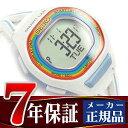 【動画あり】【7年保証】【送料無料】 【正規品】SBEH011 セイコー プロスペックス スーパーランナーズ 大阪マラソン2016記念 限定モデル ランニング 腕時計