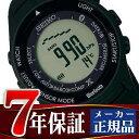 【7年保証】【送料無料】 SBEK001 セイコー プロスペックス アルピニスト Bluetooth通信 ブルートゥース ソーラー 腕時計 メンズ/レディース
