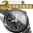 【逆輸入SEIKO】セイコー 海外モデル メンズ腕時計 アラームクロノグラフ腕時計 IPブラックベゼル ブラックダイアル シルバー×IPブラックステンレスベルト SNAB19PC SNAB19P1