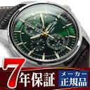 【7年保証】【動画あり】【送料無料】SEIKO セイコー クロノグラフ アラーム デュアルタイム クォーツ メンズ 腕時計 SNAF09P1
