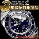 セイコー セイコー5 スポーツ SEIKO5 SPORTS セイコーファイブスポーツ メンズ 腕時計 SNZH53J セイコー 逆輸入 自動巻き メカニカル ネイビー メタルベルト 日本製 SNZH53J1 SNZH53JC ビジネス 3年保証【あす楽】