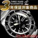 セイコー セイコー5 スポーツ SEIKO5 SPORTS セイコーファイブスポーツ メンズ 腕時計 SNZH55J セイコー 逆輸入 自動巻き メカニカル ブラック メタルベルト 日本製 SNZH55J1 SNZH55JC ビジネス 送料無料 3年保証【あす楽】