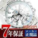 セイコー 腕時計 SEIKO 逆輸入セイコー クロノグラフ 海外モデル ssb025p1 日本未発売 ホワイト メンズウォッチ ギフト かっこいい おしゃれ 7年保証 正規品 送料無料