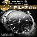 【逆輸入SEIKO Premier】セイコー プルミエ ビッグデイト搭載 メンズ 腕時計 シルバー×ブラックダイアル シルバーステンレスベルト SUR015P1