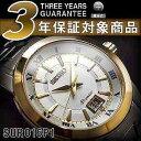 【逆輸入SEIKO Premier】セイコー プルミエ ビッグデイト搭載 メンズ 腕時計 ゴールド×ホワイトシルバーダイアル シルバー×ゴールドステンレスベルト SUR016P1