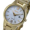 【3年保証】セイコー SEIKO ソーラー SOLAR クオーツ レディース 腕時計 SUT232P1 ホワイト
