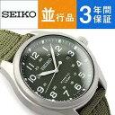 【逆輸入SEIKO KINETIC】セイコー 海外モデル キネティック メンズ腕時計 グリーンダイアル グリーン ナイロンベルト【あす楽】