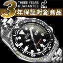 【逆輸入SEIKO BLACK BOY】セイコー ボーイズサイズ ブラックボーイ ダイバーズ自動巻き腕時計 ブラックダイアル ステンレスベルト SKX013K2