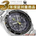 【逆輸入SEIKO CHRONOGRAPH】セイコー パイロットアラームクロノグラフ メンズ腕時計 ブラック ステンレス SNA411P1