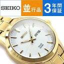 【逆輸入SEIKO】セイコー ソーラー SOLAR メンズ 腕時計 SNE366P1