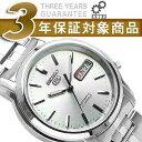 セイコー セイコー5 SEIKO5 セイコーファイブ 日本製 メンズ 腕時計 SNKK65J 逆輸入セイコー 自動巻き メカニカル 機械式 シルバー メタルベルト SNKK65J1 SNKK65JC 3年保証 メンズ 腕時計 男性用 seiko5 日本未発売 ビジネス【楽ギフ_包装】