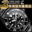 【日本製逆輸入SEIKO5SPORTS】セイコー5 メンズ自動巻き腕時計 オールブラック ブラックダイアル ブラックステンレスベルト SNZF21J1【あす楽】