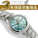 【逆輸入SEIKO5】セイコー5 レディース 自動巻き 腕時計 ライトブルーダイアル ステンレスベルト SYME55K1【あす楽】