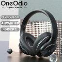 送付無料 OneOdio A10 ヘッドホン Bluetooth 5.0 ノイズキャンセリング ワイヤレスヘッドホン ANC 40時間再生 マイク付き 密閉型 オーバーイヤーヘッドホン