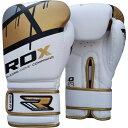 RDX グローブ Maya ハイド レザー ボクシング グローブ F7 ゴールド 8oz パンチンググローブ スパーリング 送料無料 プレゼント