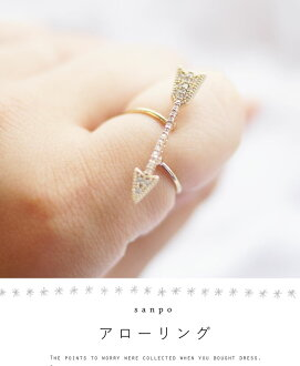 """sanpo"" arrow ring / ring"