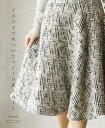 【再入荷♪1月13日12時&22時より】「french」イギリスで見つけたツイード風スカート