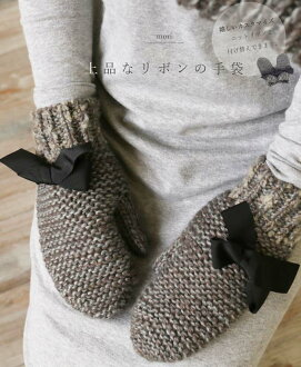 """mori"" elegant Ribbon gloves 12 / 24 new"