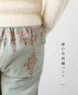 "Flower embroidered shorts (Mint green) ""mori"" Wisteria"