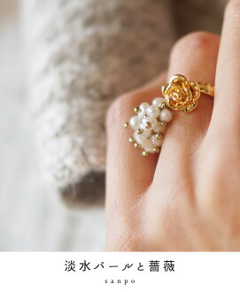 "2/14 from 22 at very low ring * ""sanpo"" Freshwater Pearl and rose 1/18 new"